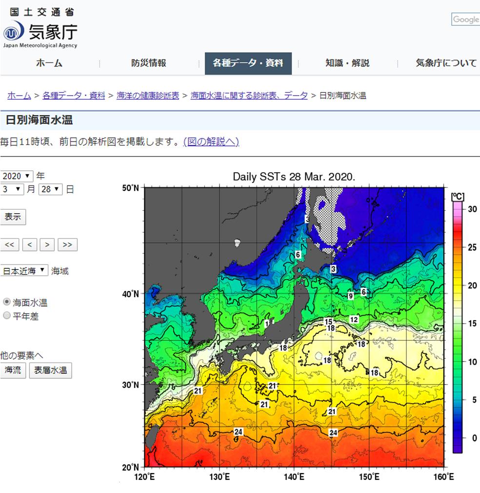気象庁海水温図